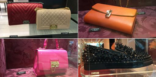 6d3912631b3 Grifes de luxo batem em retirada do Brasil em crise